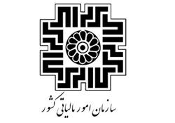 لوگو_سازمان_امور_ماليلتي_كشور