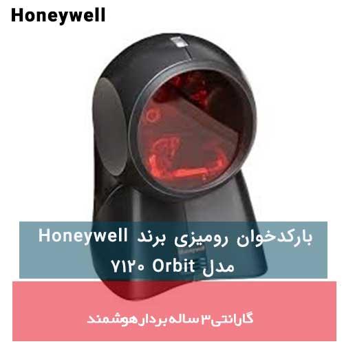 بارکدخوان رومیزی برند Honeywell مدل Orbit 7120