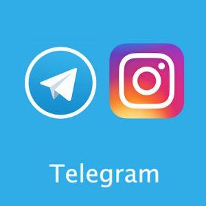تلگرام+اینستاگرام