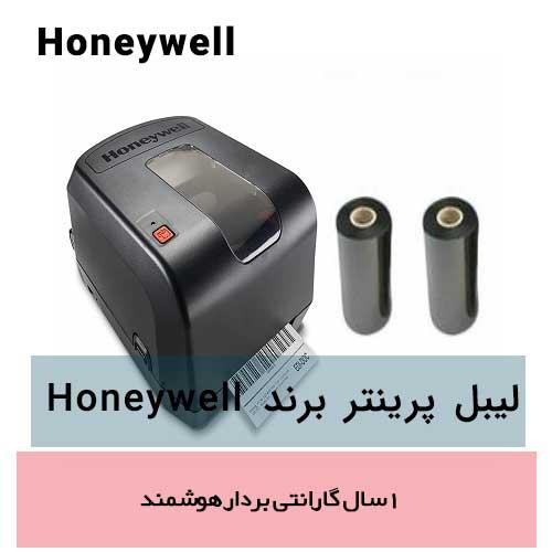 لیبل پرینتر برند Honeywell (1)
