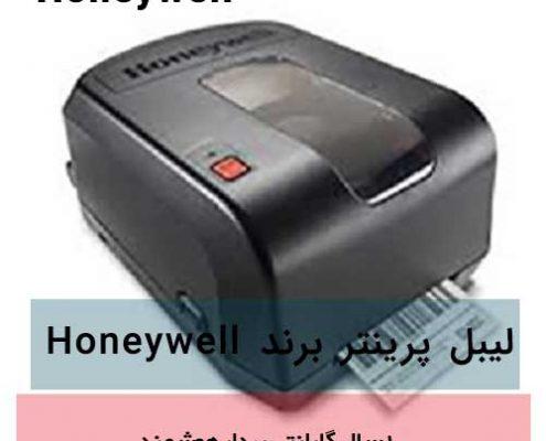 لیبل پرینتر برند Honeywell (2)