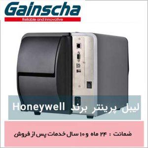 لیبل پرینتر صنعتی برند گینشا GAINSCHA (2)